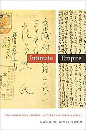 Intimate Empire