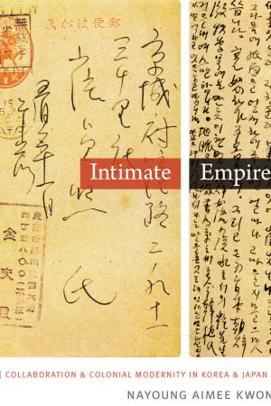 Intimate Empire Book Jacket
