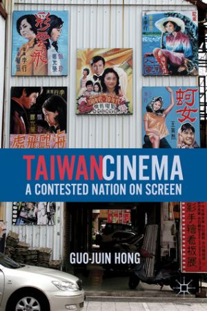Taiwan Cinema Book Jacket