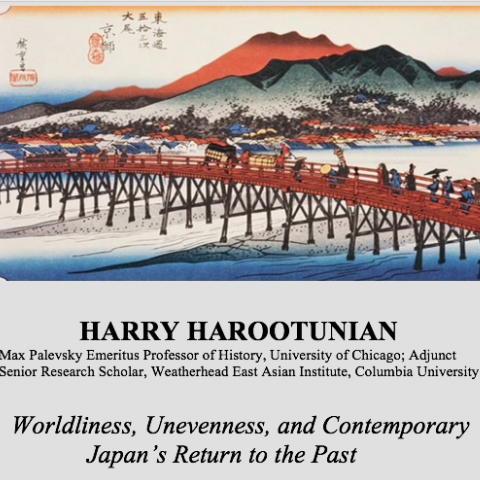 Worldliness, Unevenness, and Contemporary Japan's return to the Past poster